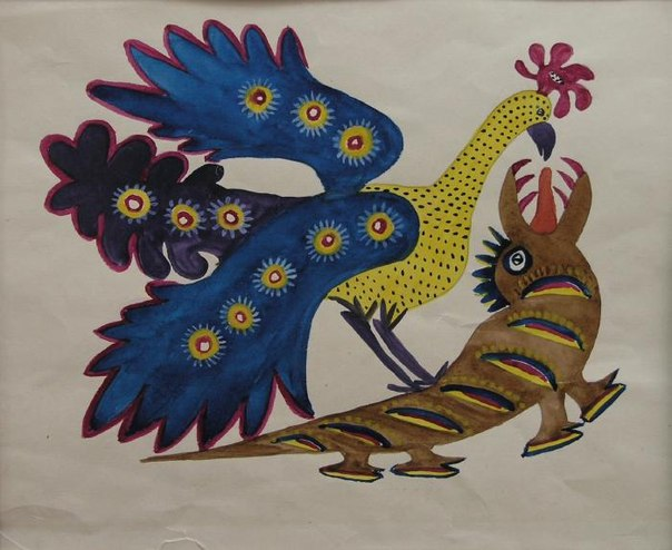 Peacock and Crocodile - Maria Primachenko, 1937